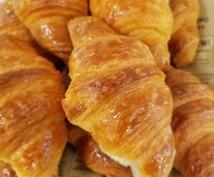 パン屋の独立開業のアドバイスをします パン屋の開業を考えている方への一歩前に進めるお手伝いをします