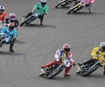 オートレースについてレクチャーします オートレースの攻略法を知りたい方に