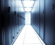 WEBサイトの維持費を安く、無料SSL対応もします 毎月1万も2万もの運営費を取られていませんか?経費削減します