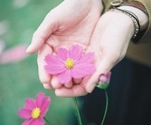 マヤ暦・数秘からあなたの隠れた才能に花を咲かせます 頑張っていてもなぜか空回りしてしまうあなたへ