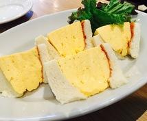 江戸東京おさんぽ旅プラン作ります *食べて巡って楽しむ町歩きをプランニング*