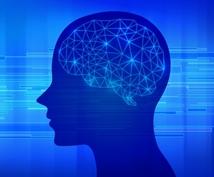 記憶術を教えます 資格試験合格、受験勉強で成績アップしたい方におすすめです