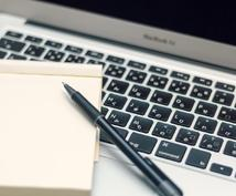 女性向けのブログ(1000文字まで)作成します あなたの代わりに書きたいことをわかりやすい文章に!