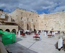 海外旅行を提案致します イスラエル旅行を考えている方への情報提供です。