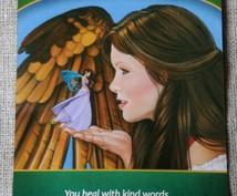 ご予約受付中!霊感タロットで鑑定します タロット、オラクルカード、西洋占星術でお悩み解決!
