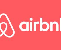 ネイティブが自然に感じる紹介文を英語へ翻訳します 【民泊/Airbnb】予約率UP!マニュアルプレゼント付き!