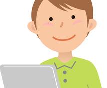 450~600字程度の記事を50記事提供いたします 【ブログのスタートアップ記事として最適です!】