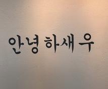 韓国留学について質問や相談に乗ります 韓国留学に迷いや知りたい事があればお応えささていただきます。