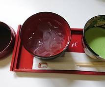 お店(鎌倉周辺他要相談)の食べた感想言います 自分のお店を知りたい方。 食べた感想聞きたい方。