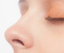 いちご鼻、鼻の毛穴の黒ずみを治す方法教えます 鼻の毛穴を綺麗にしたいあなたへ