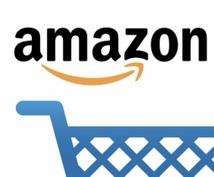 Amazon商品をテストしてレビューいたします ご希望で店舗評価、写真2枚か動画1つ無料でお付けします♪