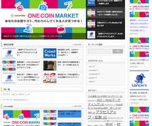 フリーランサー総合宣伝サイトでサービスを宣伝します 商品を更に広めるためのクラウドソーシング総合宣伝サイトです。