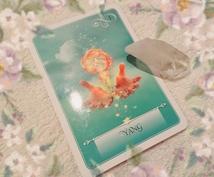 カードを通してお伝えします .。゚+.足元を照らすようなメッセージをあなたへ*+.゚☪*