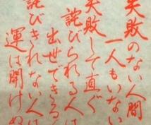 筆文字でお好きな文字を揮毫します 手書き文字で何か書く必要がある方へ