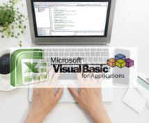 ご希望どおりのVBAプログラムを作成します EXCELの関数ではやりたいことが実現できないという方へ