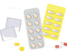 現役認定薬剤師が答えます 薬の心配ごとを教えてください♡