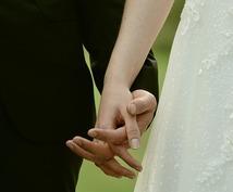 婚活✼恋活✼優しく丁寧にサポート致します 婚活、彼との結婚、片思い、2週間サポート✼