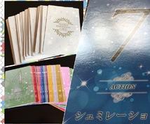 ナンバーインスピレーションカード1枚引きをします 今あなたに必要なメッセージを引かせて頂きます。