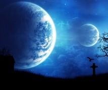 リピーター様専用  ご祈祷御祈願致します 御祈願専用となります。全身全霊にてお願い致します。
