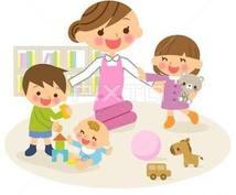子どもの年齢に沿った遊びを教えます 小さなおこ様がいるお母さんへ!