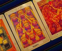 トートタロットで占います 3枚のカードを引き『過去・現在・未来』を占います