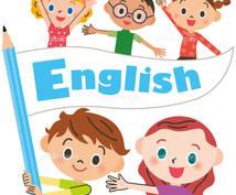 中学生高校生の英語勉強方法教えます 成績が全く上がらない方向けです。