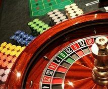 オンライン ランドカジノ ルーレットを教えます オンライン/ランドカジノのルーレットの完全攻略法を教えます。