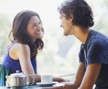 短期間で仲良くなる方法を教えます 気になっているあの人を引き寄せたい方におすすめ!