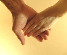 恋愛の願い事叶える手助け致します ❗️恋愛成就したい方‼️必見❣️祈願、祈祷致します。