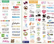 年末謝恩祭★特別価格!ロゴイラストの作成します 会社やお店・チームのロゴやお店・会社のロゴイラスト作ります!