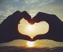 3枚+1枚のカードでリーディング致します この恋の行方を明るいものにするためのメッセージ