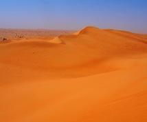 アブダビ・ドバイ旅行プランを提案します アブダビ在住経験者が中東文化も含めてプランをアレンジ!