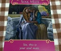 恋愛・結婚・ソウルメイトのお悩みに♡オラクルカードで天使からのメッセージをお伝えします