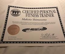 トレーニングを身近に・お得にご提案します トレーニングをあなたのライフサイクルに!!