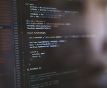 ソフト開発・ツール開発承ります