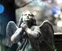 あなたをサポート! 天使たちを派遣いたします 天使たちがあなたを励まし、あなたのために働いてくれます☆
