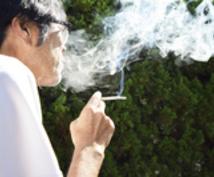 貴方の禁煙の仕方を3日間500円でレッスンします 禁煙に取り組んでは挫折した方、もう一度挑戦しませんか?
