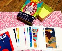 2人のカードセラピストが、オラクルカードで心の癒しのお手伝いを致します。