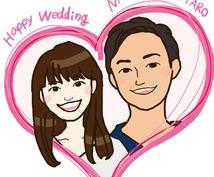 ◆SNSアイコンやプレゼントに◆シンプルかつ似ている似顔絵お描きします!