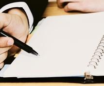 信頼される、わかりやすいブログ記事を書きます SEOだけに頼るのはもうやめませんか?