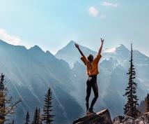 自信や自尊心の高め方をお伝えします 自信を活性化させるための日常で出来る実践トレーニング!