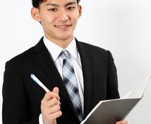 【お問い合わせや注文したくなる!】あなたのサイトをお客様視点で改善点を1つ挙げます!