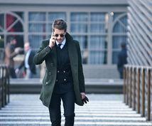 海外セレブファッションに憧れているあなたに!!