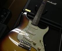 曽於市〜都城市付近で初心者向けギターレッスンします これからギター買いたい、弾いてみたい方向け