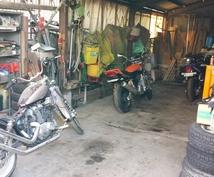 車、バイク用品のアドバイスや取付お教えします 部品の選び方、付け方が分からない方へ