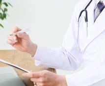 専門的な立場から医療や健康の相談にお答えします 内科専門医による医療・健康相談