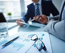 今後のビジネスモデル、伸びる商材教えます 今後独立を考えている方、今後伸びる商材、未来のビジネスモデル