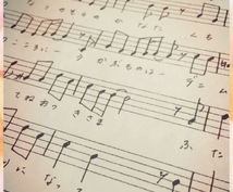 【ミュージカル専門】耳コピで歌唱パートの楽譜作ります!