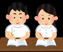 勉強会・研修のための資料作成承ります 日々の業務が忙しくて勉強会や研修の資料を作る時間がない方向け