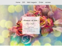 シンプルで見易い!伝わるページを格安で制作します 検索にも強くハイクオリティーなサイト!ペライチ|スマホ対応◎